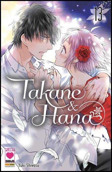 MANGA HEART #    41 - TAKANE E HANA 13