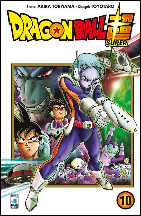 DRAGON BALL SUPER #    10