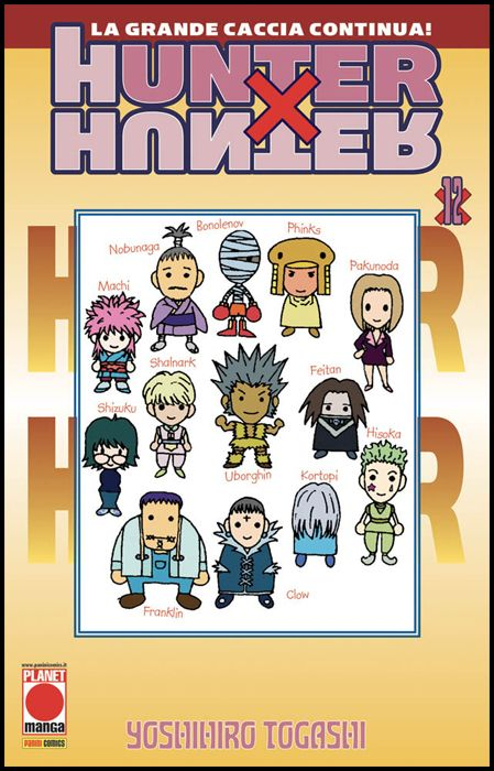 HUNTER X HUNTER #    12 - 3A RISTAMPA