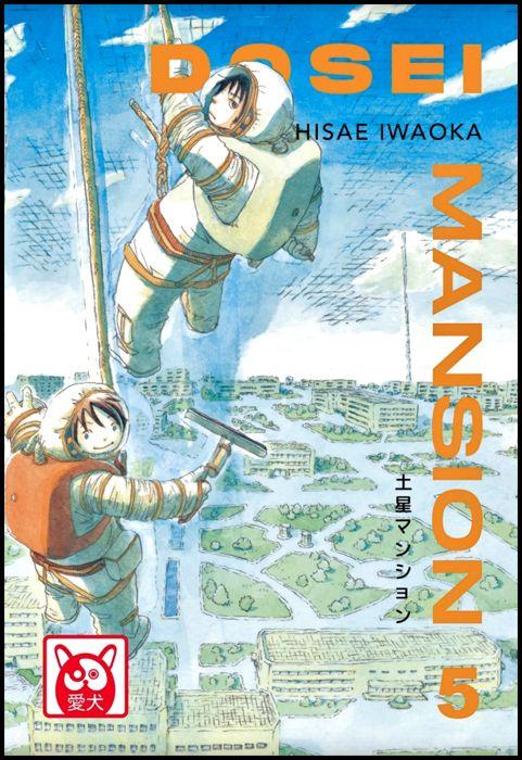 DOSEI MANSION #     5