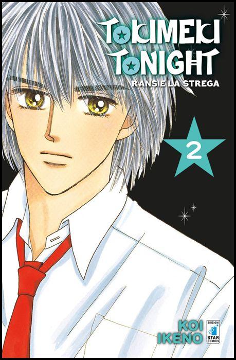 TOKIMEKI TONIGHT - RANSIE LA STREGA NEW EDITION #     2