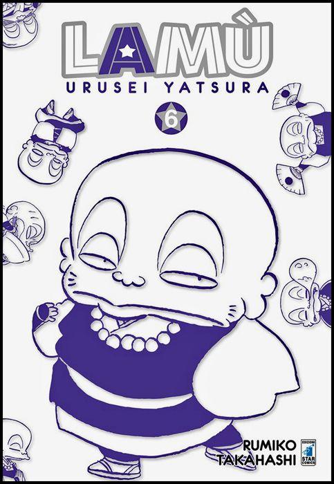 NEVERLAND #   334 - LAMU - URUSEI YATSURA 6