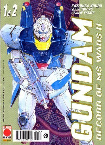 MANGA LEGEND 44/45 - GUNDAM RECORD OF MS WARS II 1/2 COMPLETA