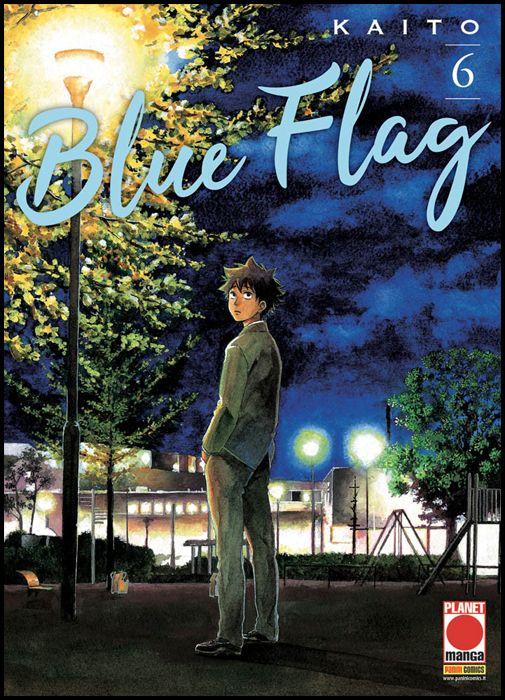 CAPOLAVORI MANGA #   140 - BLUE FLAG 6