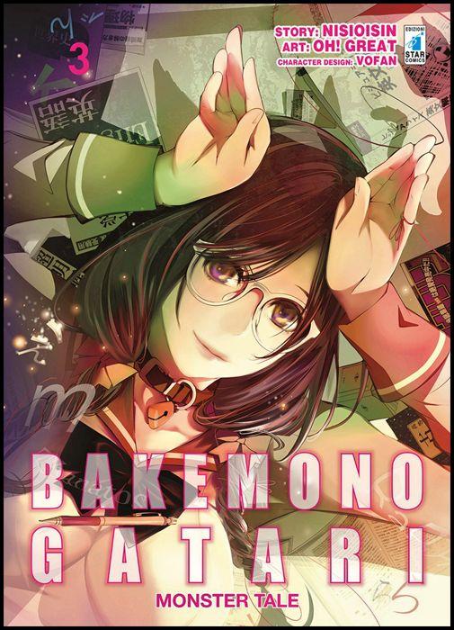 ZERO #   238 - BAKEMONOGATARI - MONSTER TALE 3