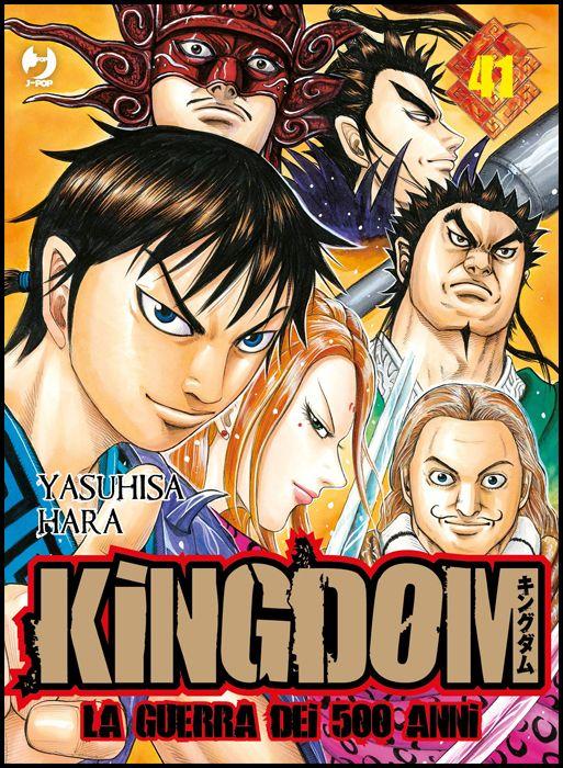 KINGDOM #    41