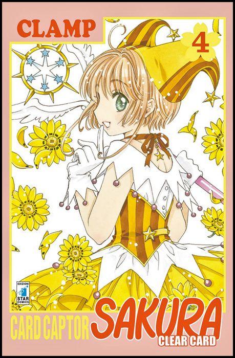GREATEST #   241 - CARD CAPTOR SAKURA CLEAR CARD 4