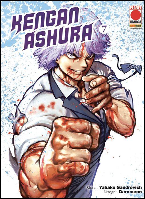 KENGAN ASHURA #     7