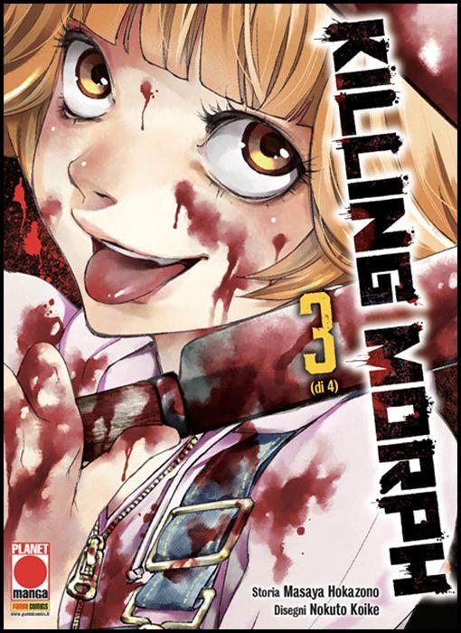 KILLING MORPH #     3
