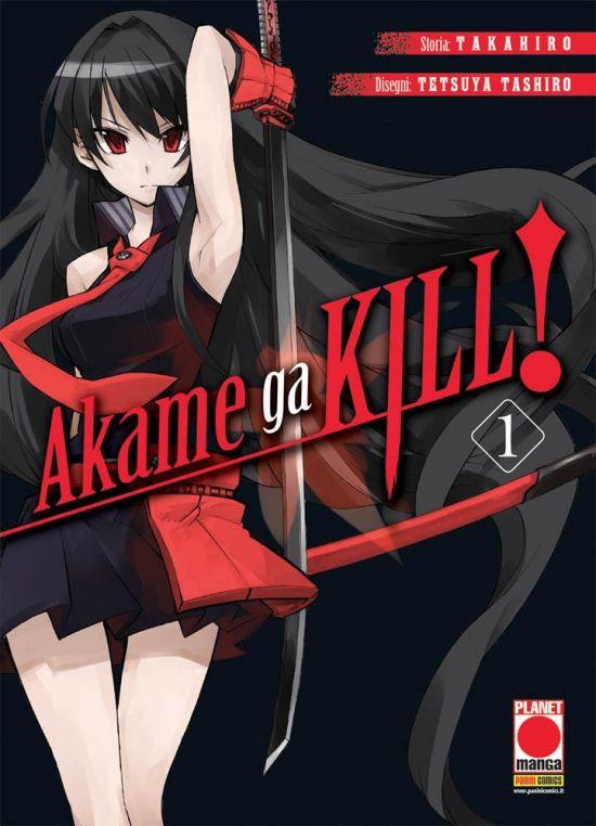 MANGA BLADE - AKAME GA KILL! 1/3 ristampe