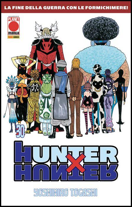 HUNTER X HUNTER #    30 - 1A RISTAMPA