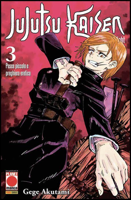 MANGA HERO #    37 - JUJUTSU KAISEN - SORCERY FIGHT 3