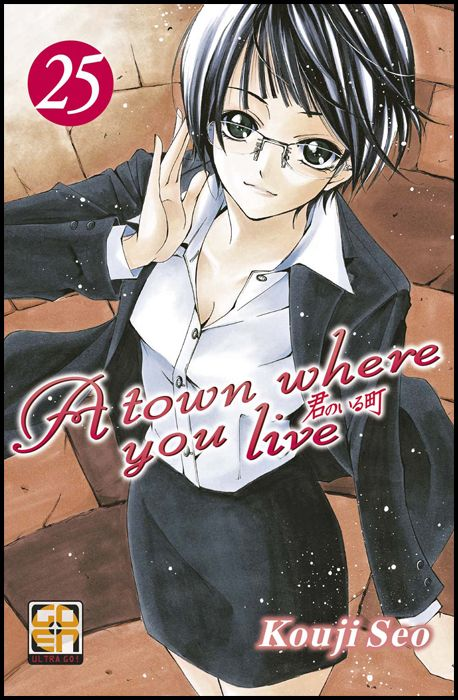 KYO COLLECTION #     6 - A TOWN WHERE YOU LIVE 25