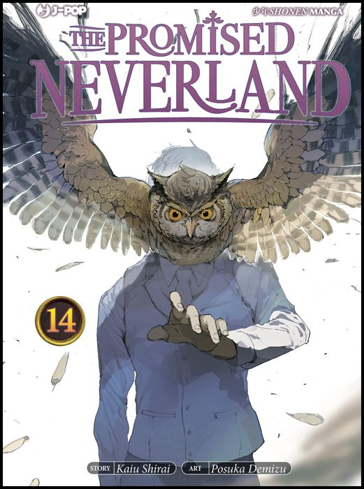 THE PROMISED NEVERLAND #    14