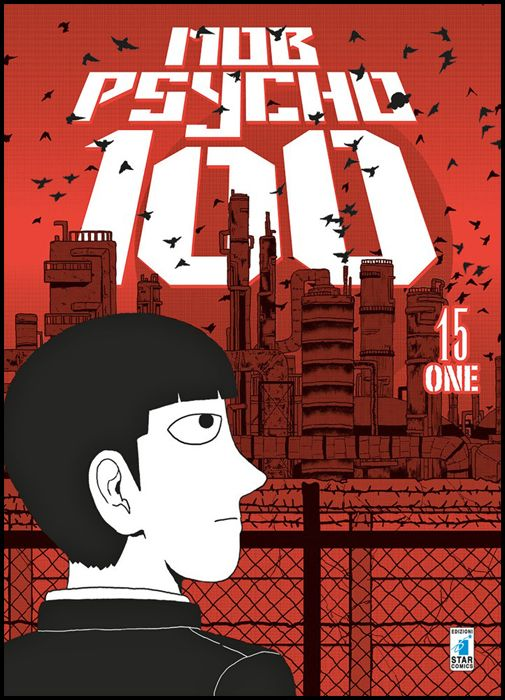 GREATEST #   242 - MOB PSYCHO 100 15