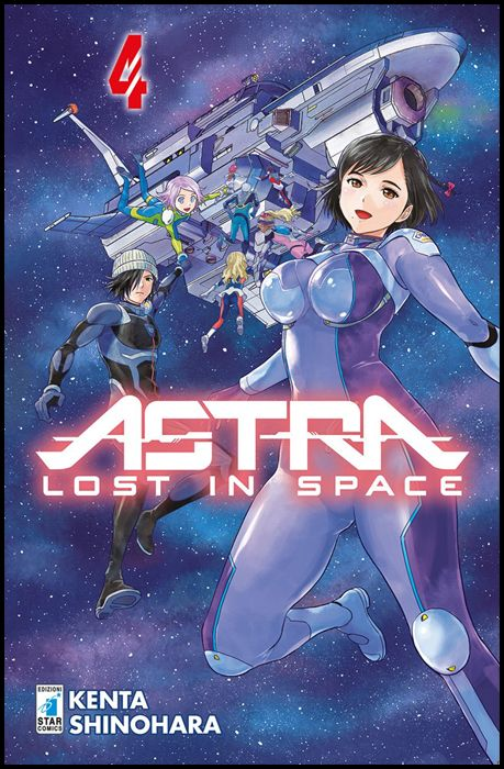 ASTRA LOST IN SPACE #     4