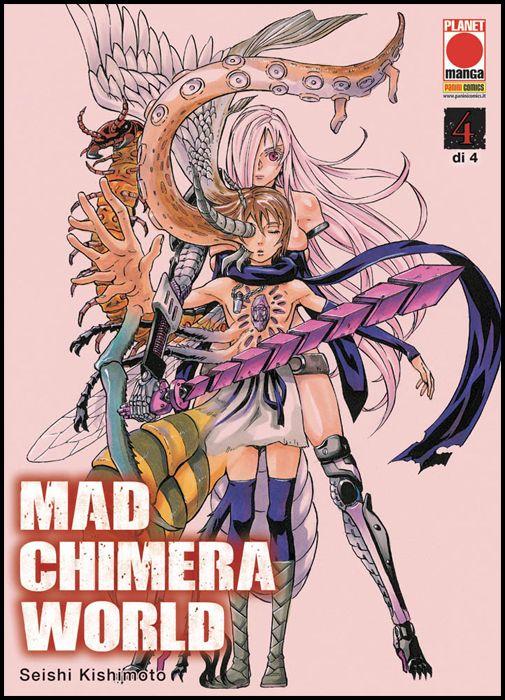 FIRE #    13 - MAD CHIMERA WORLD 4