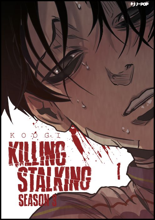 KILLING STALKING SEASON 3 #     1