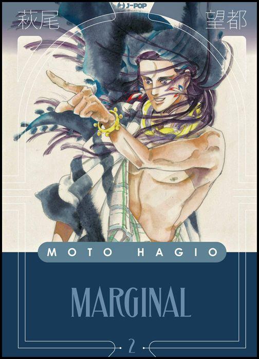 MOTO HAGIO COLLECTION - MARGINAL #     2