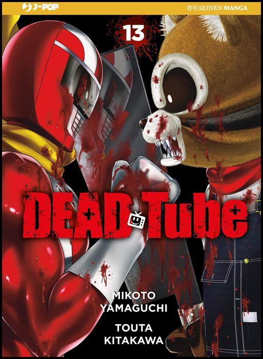 DEAD TUBE #    13