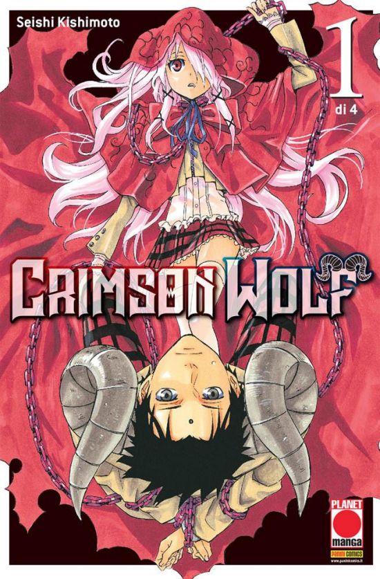 CRIMSON WOLF 1/4 COMPLETA