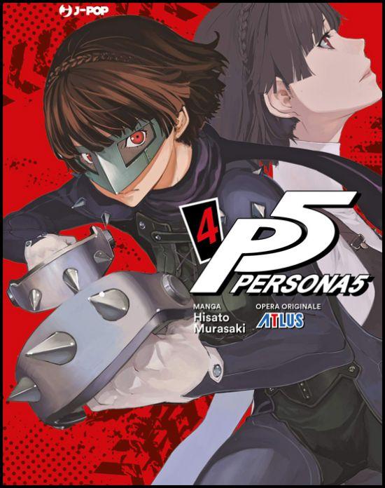 PERSONA 5 #     4