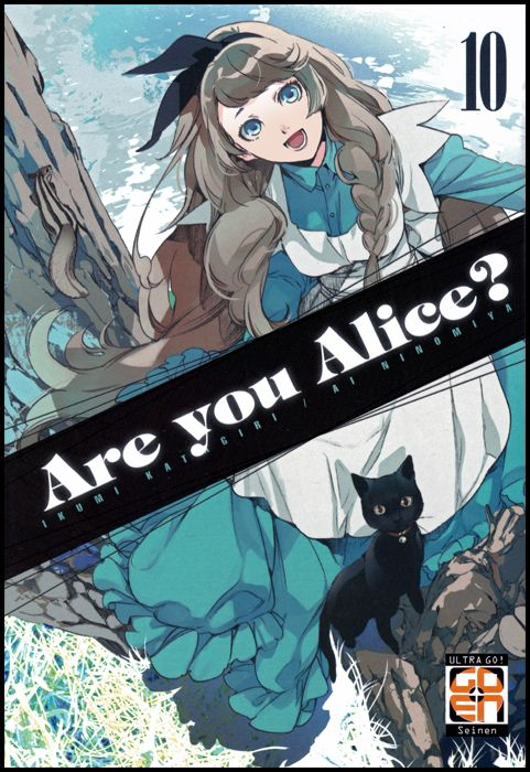 VELVET COLLECTION #    29 - ARE YOU ALICE? 10