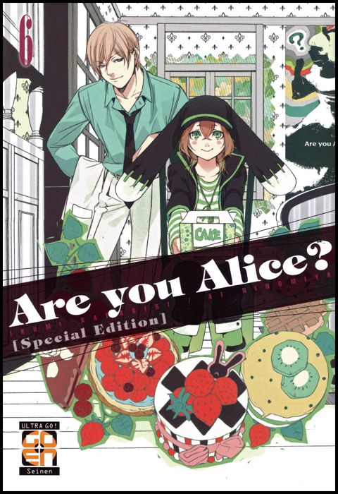 VELVET COLLECTION #    15 - ARE YOU ALICE? 6 - SPECIAL EDITION