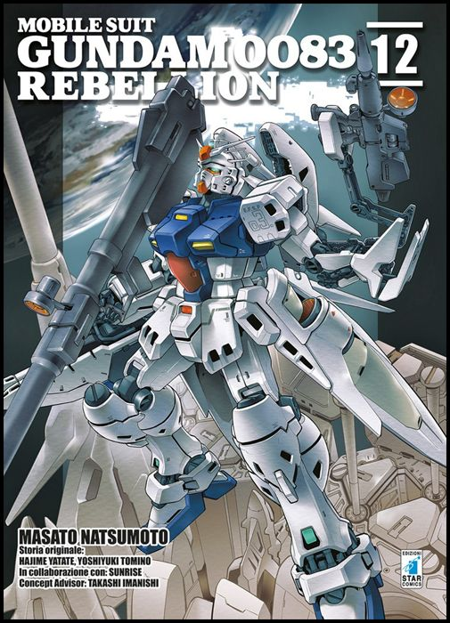 GUNDAM UNIVERSE #    75 - MOBILE SUIT GUNDAM 0083 - REBELLION 12