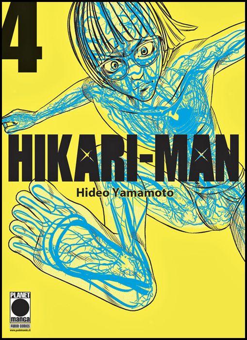 HIKARI-MAN #     4
