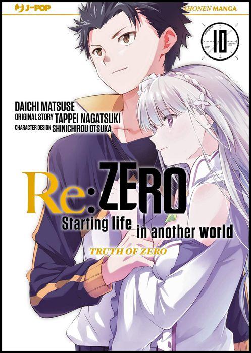 RE:ZERO STAGIONE 3 - TRUTH OF ZERO #    10