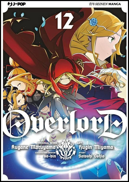 OVERLORD #    12