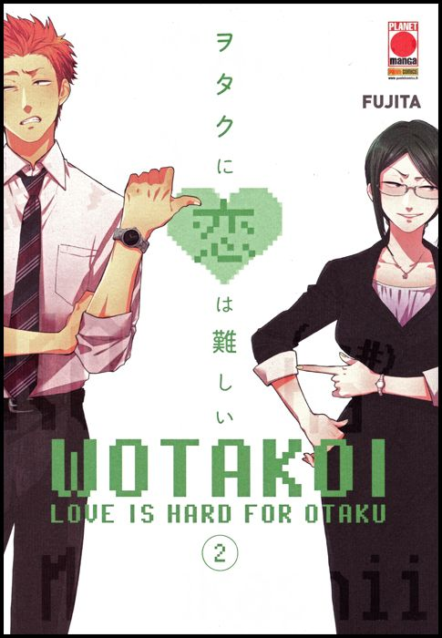 WOTAKOI - LOVE IS HARD FOR OTAKU #     2