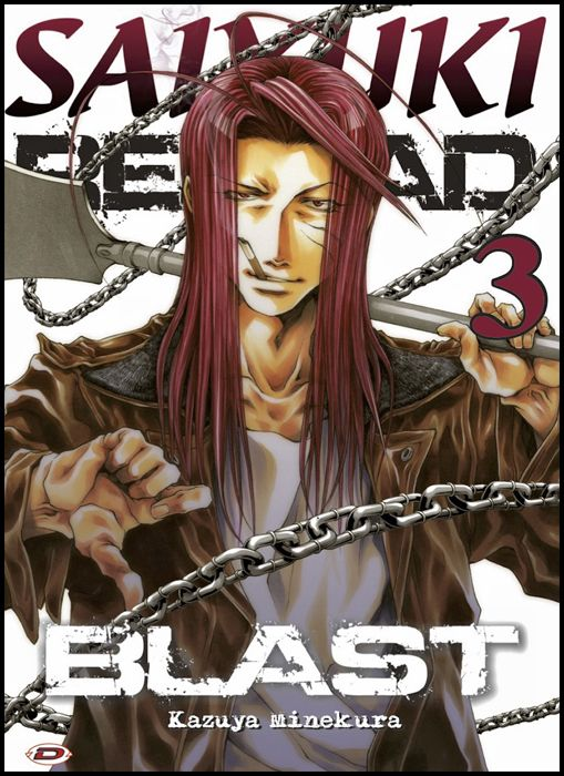 SAIYUKI RELOAD - BLAST #     3