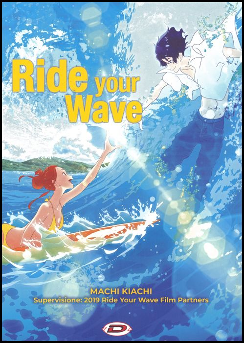 RIDE YOUR WAVE