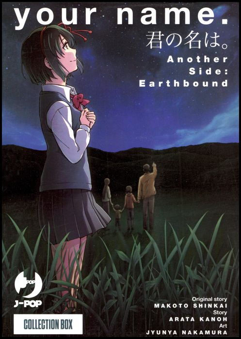 YOUR NAME - ANOTHER SIDE: EARTHBOUND BOX COMPLETO - VOLUMI 1-2