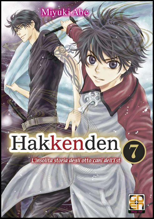 TAMASHII COLLECTION #     7 - HAKKENDEN - L'INSOLITA STORIA DEGLI OTTO CANI DELL'EST 7