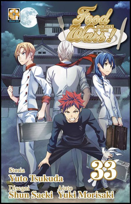 YOUNG COLLECTION #    66 - FOOD WARS 33