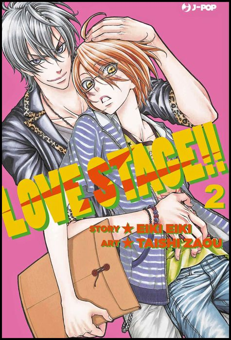 LOVE STAGE!! #     2