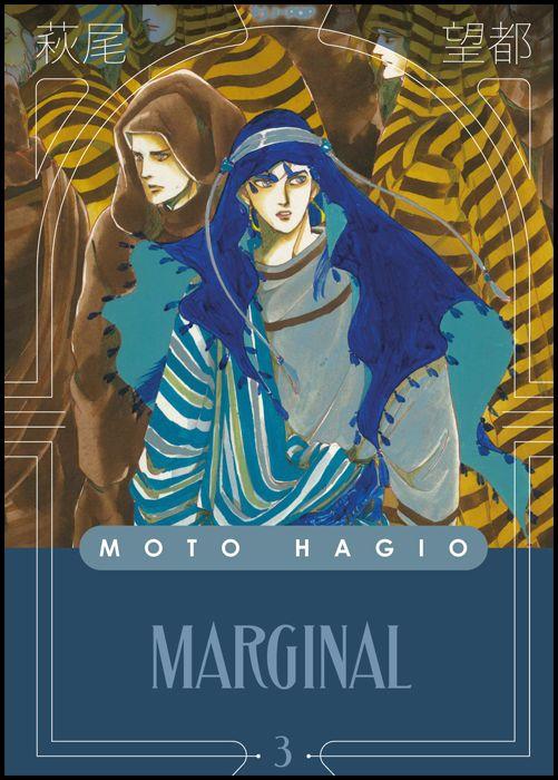 MOTO HAGIO COLLECTION - MARGINAL #     3