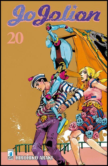 ACTION #   316 - JOJO - JOJOLION 20