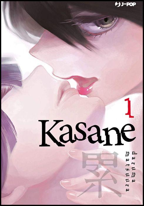 KASANE #     1