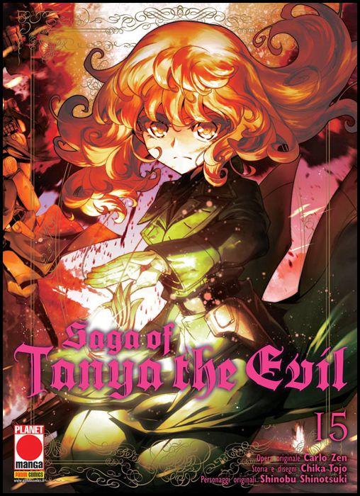 SAGA OF TANYA THE EVIL #    15