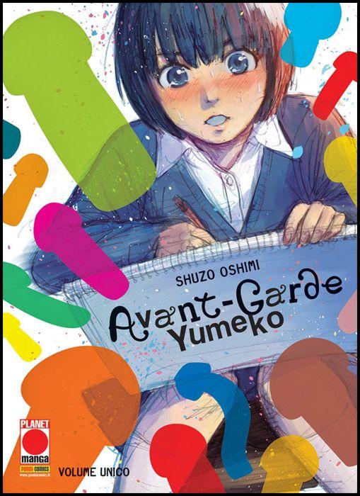 AVANT-GARDE YUMEKO