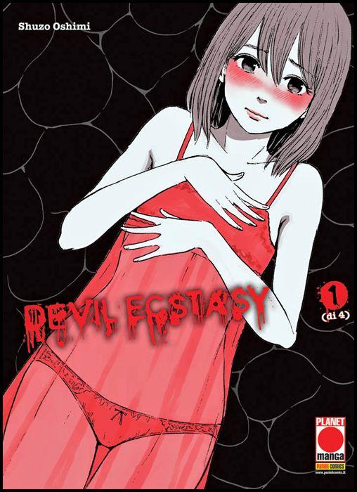 DEVIL ECSTASY #     1