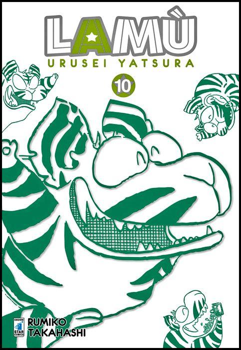 NEVERLAND #   338 - LAMU - URUSEI YATSURA 10