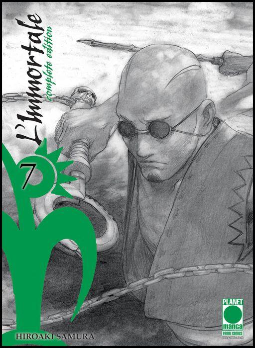L'IMMORTALE COMPLETE EDITION #     7