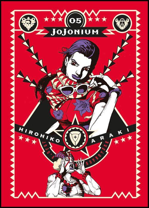 JOJONIUM #     5 - BATTLE TENDENCY  2 (DI 4)