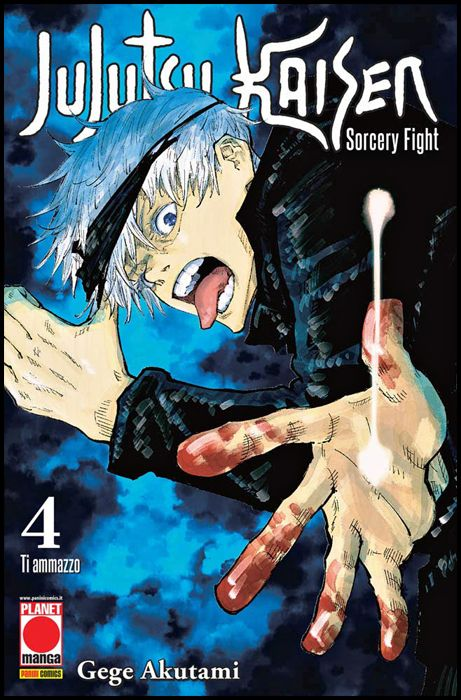 MANGA HERO #    39 - JUJUTSU KAISEN - SORCERY FIGHT 4