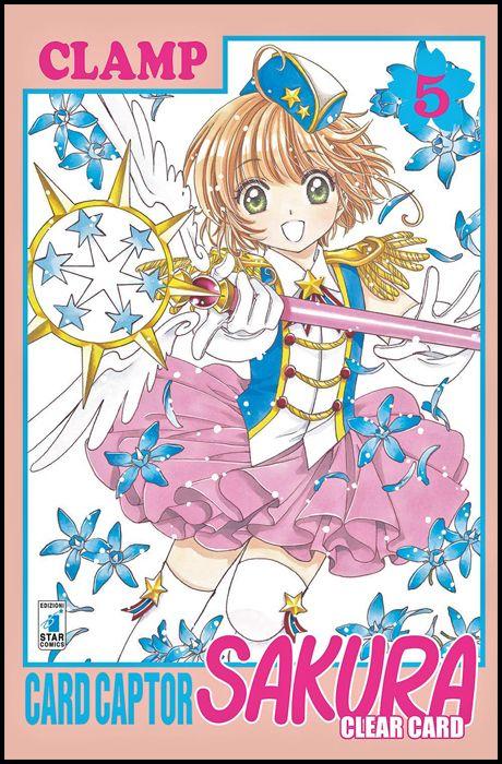 GREATEST #   244 - CARD CAPTOR SAKURA CLEAR CARD 5